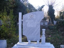Надгробни плочи - Изображение 5