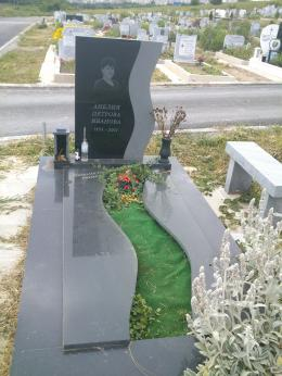 Траурна агенция Галактеа - Паметник от гранит - 05 - Галактеа - Плевен