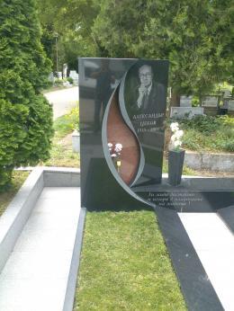 Траурна агенция Галактеа - Паметник от гранит - 08 - Галактеа - Плевен